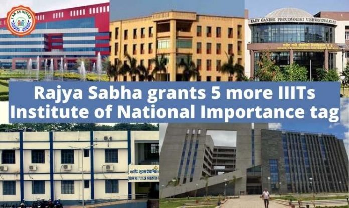 5 more IIITs get Institute of National importance tag